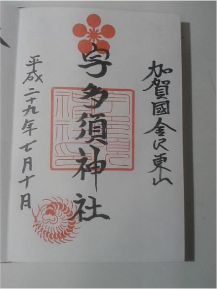 170826-10.jpg