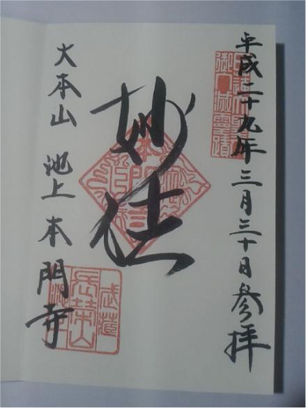 170826-6.jpg