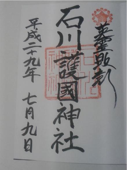170826-8.jpg