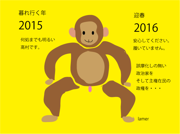 2015-12-29j.jpg