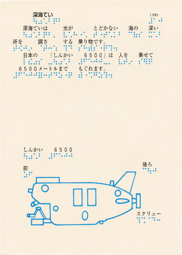 196-10.jpg