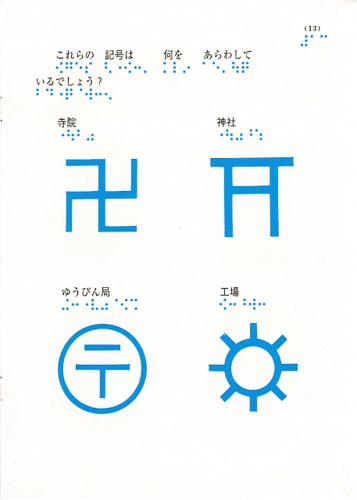 196-13.jpg