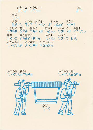 196-18.jpg