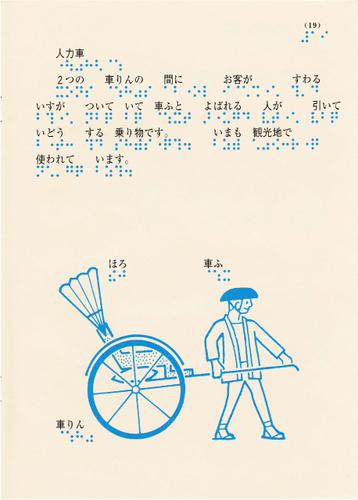 196-19.jpg