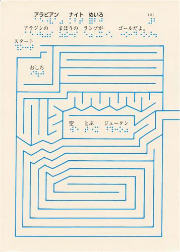 196-2.jpg