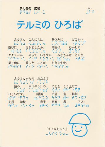 196-20.jpg