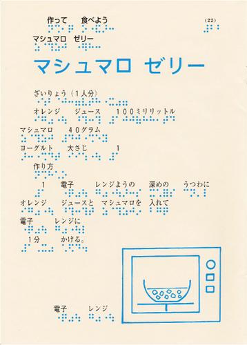 196-22.jpg