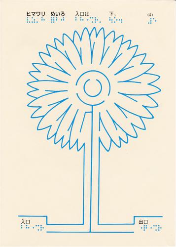 196-5.jpg