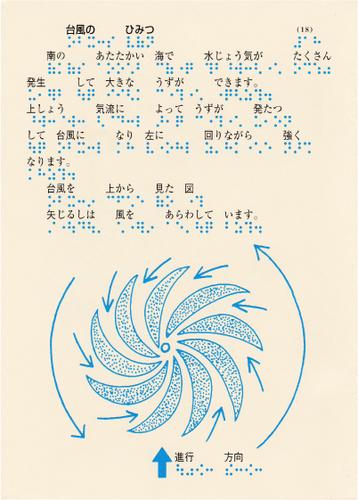 197-18.jpg