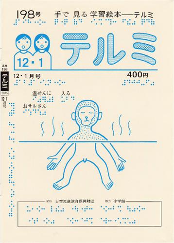 198-1.jpg
