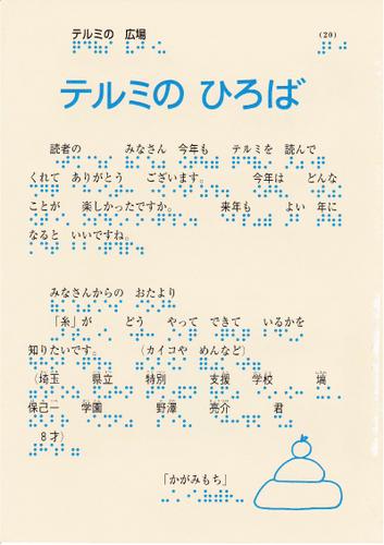 198-20.jpg