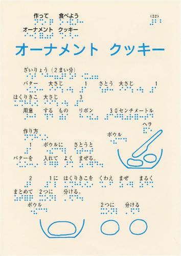 198-22.jpg
