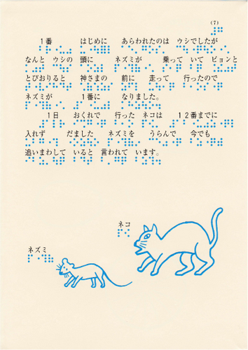 198-7.jpg