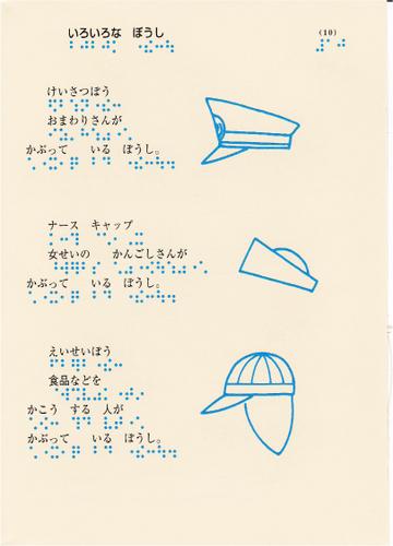 199-10.jpg