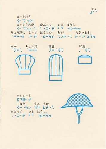 199-11.jpg
