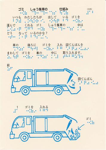199-12.jpg