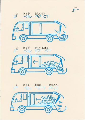 199-13.jpg