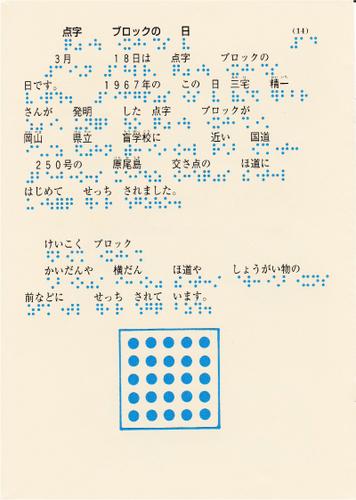 199-14.jpg