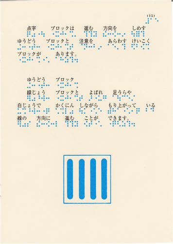 199-15.jpg