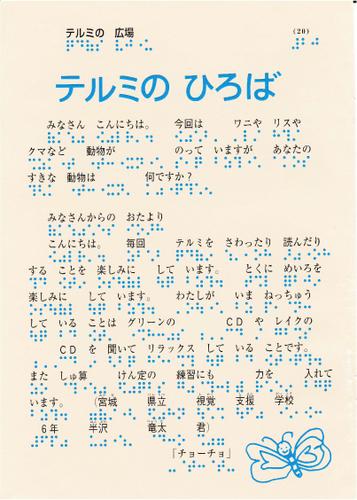 199-20.jpg