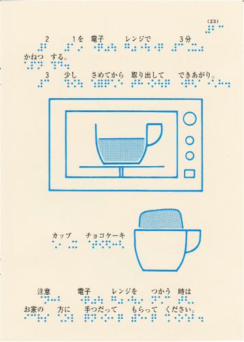 199-23.jpg