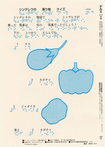 199-24.jpg
