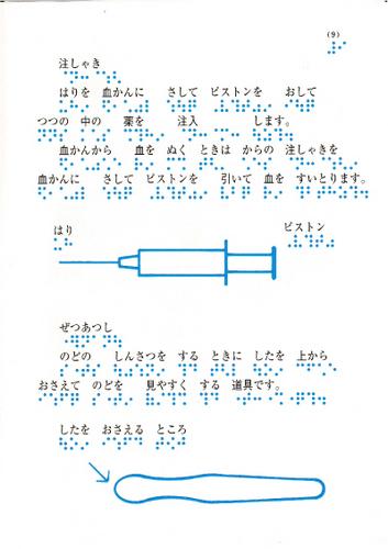 199-9.jpg