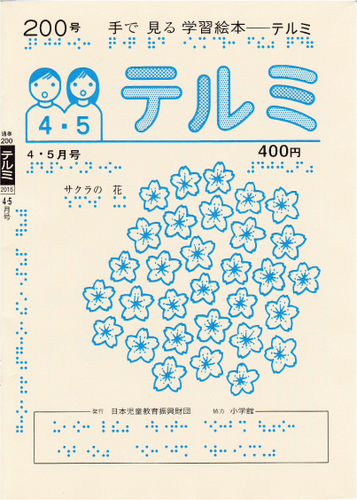 200-1.jpg