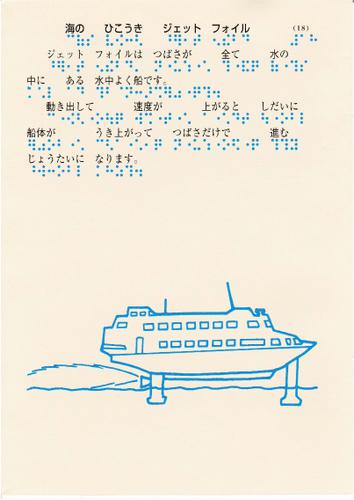 200-18.jpg