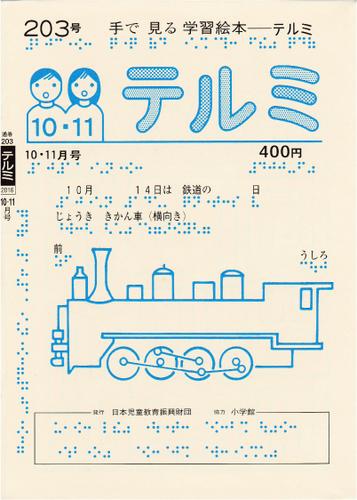 203-1.jpg