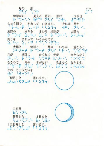 203-12.jpg