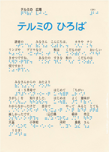 203-20.jpg
