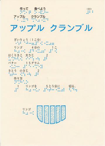 203-22.jpg