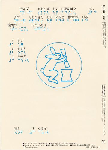 203-24.jpg