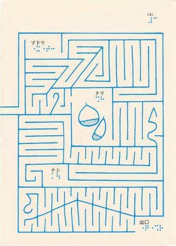203-3.jpg