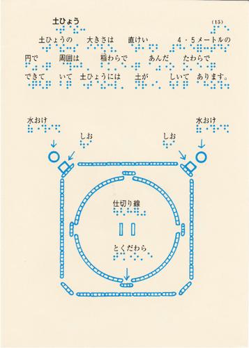 204-15.jpg