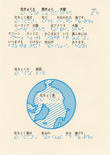 204-18.jpg