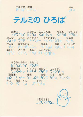 204-20.jpg