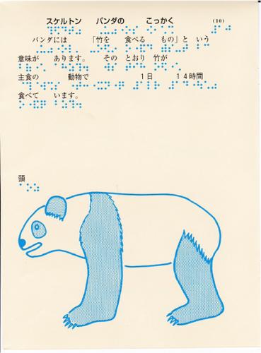 205-10.jpg
