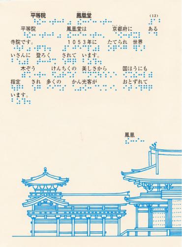205-12.jpg