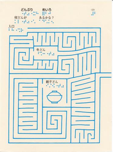 205-2.jpg