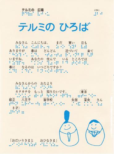205-20.jpg