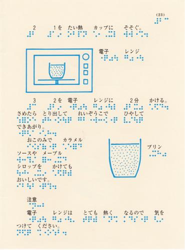 205-23.jpg