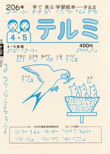 206-1.jpg