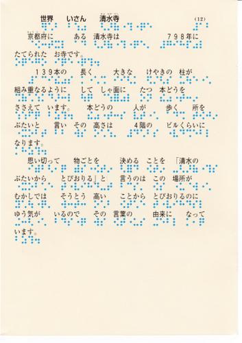 206-12.jpg
