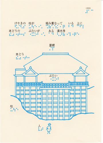 206-13.jpg