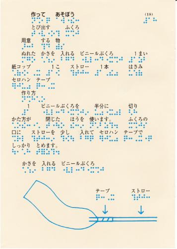 206-18.jpg