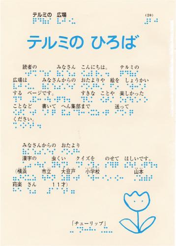 206-20.jpg