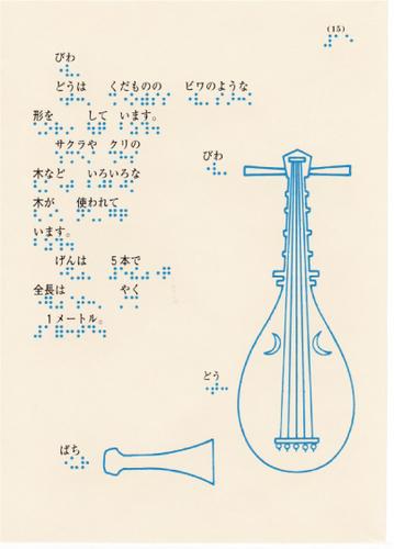 207-15.jpg