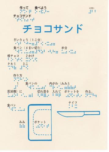 207-22.jpg